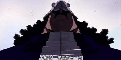 海賊王:謎一般的暴君熊接受改造成為機器的原因,可能是一大伏筆!