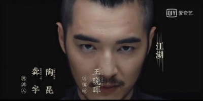 專訪大陸網劇《河神2》監製汪啟楠:新河神很重要,但菜沒變味兒