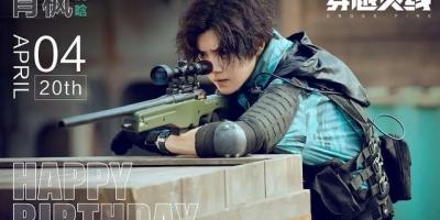 鹿晗吳磊主演的大陸網劇《穿越火線》到底怎麼樣?足夠熱血足夠青春!
