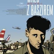 奧斯卡提名動畫電影推薦《與巴席爾跳華爾滋》,以動畫的手法拍攝了一部紀錄片