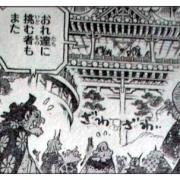 海賊王986話情報:福祿壽再次易主,大和與凱多決裂,大戰亂象叢生