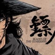 轟動日本的國漫《鏢人》終於宣布動畫化!這部國產動漫值得期待!