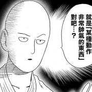 一拳超人:琦玉身經百戰,為何格鬥技巧卻完全不入流?