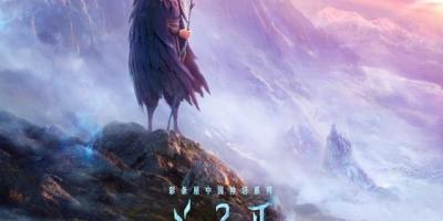 國產動畫電影《姜子牙》定檔10月,能否比肩哪吒,讓我們拭目以待!