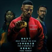 Netflix動作電影《超能計畫》燃爆了!8月份的美國動作大片來了