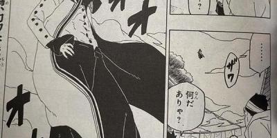 博人傳49話情報:木葉村三大戰力出戰,鳴人慘遭大筒木一式吊打