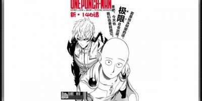 一拳超人177話未更新,村田老師再次重製146話,多了哪些劇情?