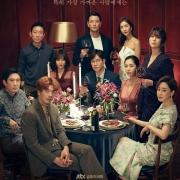 韓劇《優雅的朋友們》劇評推薦:一部全員「惡人」的懸疑狗血韓劇