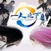 國產動漫佳作《一人之下》在日本的受歡迎程度是怎樣的?
