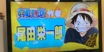 《海賊王》漫畫完結後尾田將創作一部外傳,主角是卡普,真《海軍王》