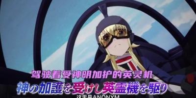 10月新番介紹:長月達平新作「女武神空戰」動漫即將開播,五星推薦
