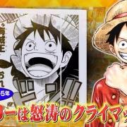 這次是真的!尾田榮一郎再次申明《海賊王》漫畫還有五年完結!