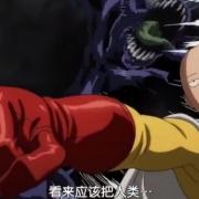 盤點埼玉老師十次經典出拳:最輕一拳男人看了都會流淚!