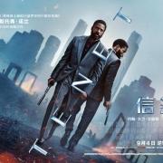 揭秘諾蘭電影《TENET天能/信條》影評分析,將成為經典的特工電影!