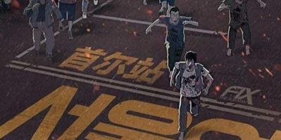 韓國動畫電影推薦《起源:首爾車站》,到底如何認清「人性」二字?