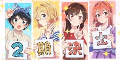 動漫情報:《租借女友》《宇崎學妹想要玩耍》動畫第二季製作決定!