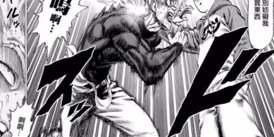 一拳超人漫評:餓狼變成怪人,埼玉為何沒有殺他?餓狼還會重出江湖嗎?