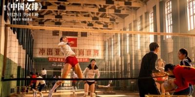 影評:女排大片《奪冠》首日票房5600萬,國產體育電影能夠逆襲嗎?