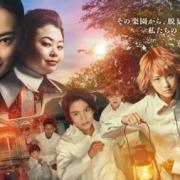 《約定的夢幻島》要拍真人版電影,劇情很還原,但我不敢期待~