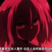 10月新番《無能的奈奈》,女主角一集幹掉一個人,終於天敵出現!