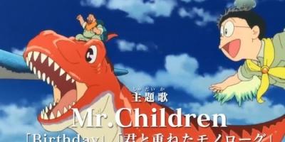 哆啦A夢劇場版《大雄的新恐龍》定檔,50周年紀念,童年回憶不可錯過