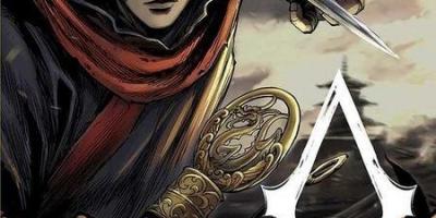 國產武俠漫畫推薦《刺客信條:王朝》,當刺客身在大唐,該如何行動?