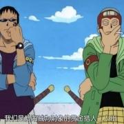 海賊王:賞金獵人為什麼不會霸氣?信念是致命問題,沒辦法學