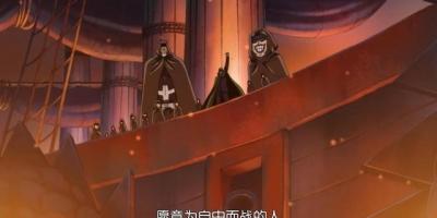 海賊王分析:革命軍打敗天龍人後,世界政府會解散嗎?藤虎是關鍵