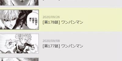 一拳超人重製版銷量下滑,村田用半年時間重畫舊內容引發不滿