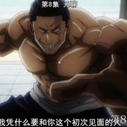 咒術回戰:東堂葵登場,戰鬥能力解析,他將成為虎杖悠仁的摯友