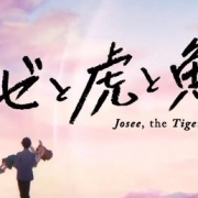骨頭社新作動畫電影預告公開,畫風劇情引熱議,這真的不是京阿尼嗎?