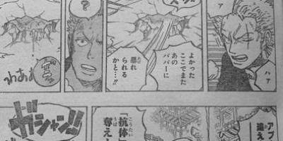 海賊王997話最新情報,索隆「我是來斬殺世界第一強凱多的!」