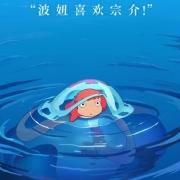 一周動漫情報:又一部宮崎駿動畫引進國內,柯南劇場版定檔