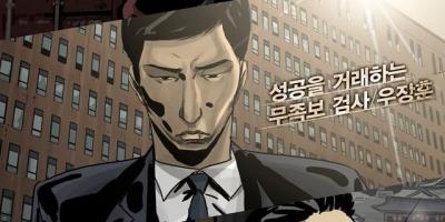 韓國19禁電影《萬惡新世界》影評推薦,一部破記錄的19禁電影