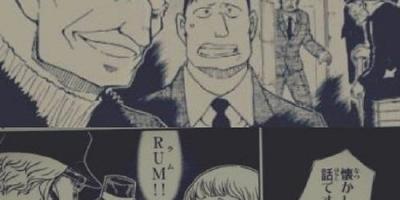 名偵探柯南:黑衣組織朗姆大公開!為何毛利小五郎是人生贏家