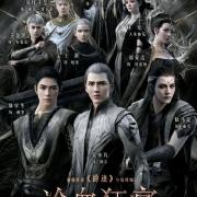 郭敬明電影《爵跡2/冷血狂宴》評分4.0,上映1天拿下3億票房,難道是越爛越想看?
