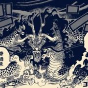 海賊王999話情報:凱多惡魔果實揭曉,「魚魚果實」幻獸種