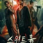 2020漫改韓劇推薦《甜蜜家園》,Netflix高分喪屍劇上線,絕對夠刺激!