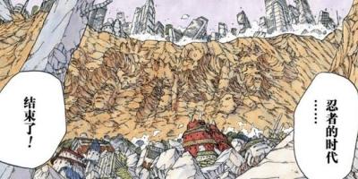 博人傳分析:川木拿帶土的劇本?或因鳴人而黑化