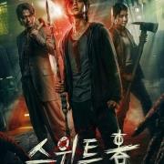 2020Netflix韓劇《甜蜜家園》劇評推薦,6大彩蛋伏筆你都發現了嗎?