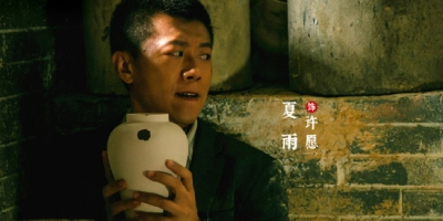 大陸網劇《古董局中局2》開播,夏雨聯手魏晨,這個陣容你期待嗎?