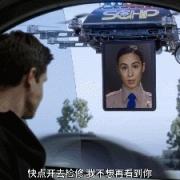 美劇推薦:《上載新生》2020上半年最好的科幻劇,評分直追《黑鏡》