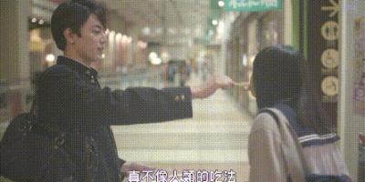 《殺不了的他和死不了的她》一部被名字耽誤的日本青春電影