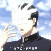 搞笑動漫推薦:《在下坂本,有何貴幹?》男主全是騷操作,肯定是老司機!