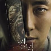 韓劇推薦:《李屍朝鮮/王國》一部超越美劇喪屍片的韓國殭屍電視劇