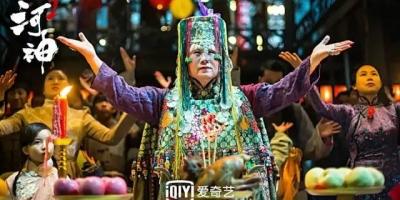 大陸網劇《河神2》劇評:沒了李現,河神第二季依然驚艷,值得推薦!