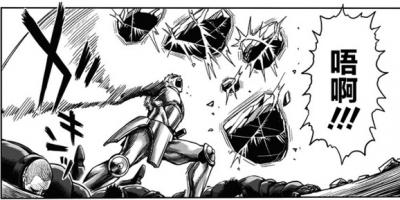 村田雄介再次修正《一拳超人》173話,居合庵將成首位犧牲的英雄?