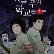 驚喜!Netflix第2部韓國喪屍片來了,能超越喪屍劇《李屍朝鮮》嗎?