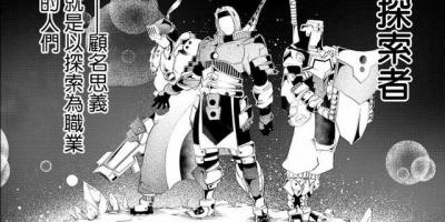 又一部刷新觀眾底線的日本漫畫,名字真的奇葩,已然猜到結局