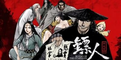 轟動日本的國產漫畫《鏢人》宣布動畫化,2020年國產動漫霸氣發力!